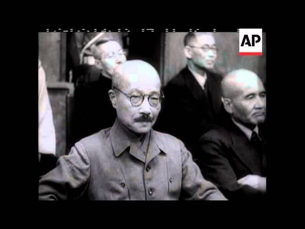 TOJO'S HEAD BALD SLAPPED IN COURT