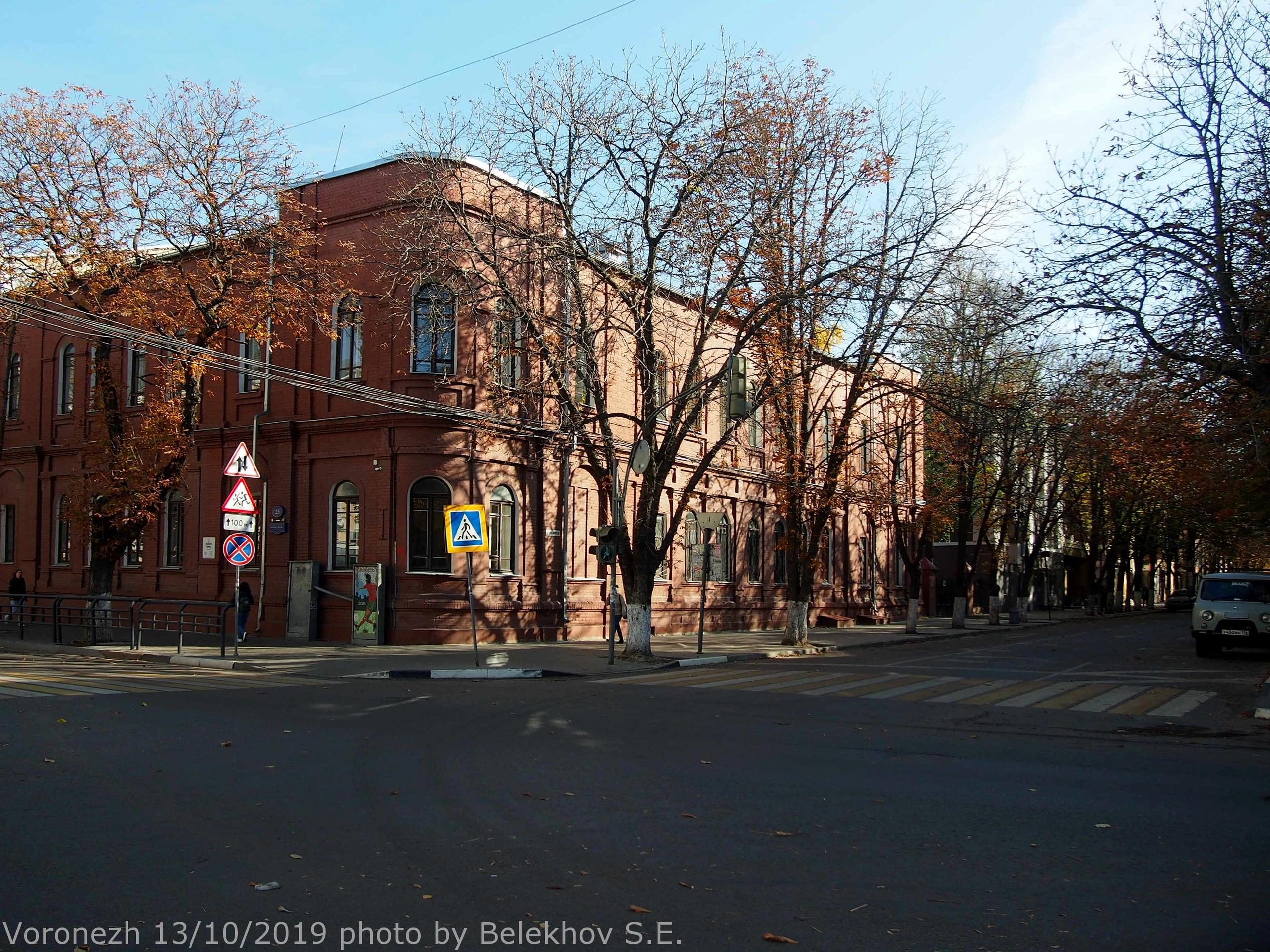 Воронеж, осень