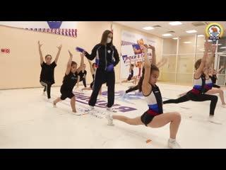 Спортивный клуб «Грация» провел открытые тренировки в рамках конкурса «Неделя качества»
