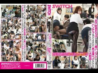 Hatsuki Nozomi Mizuhara Sana Natsumi Karin Takanashi Ayumi SW-301 Хентай Аниме Hentai Anime Big Tits Milf Drama Японское порно