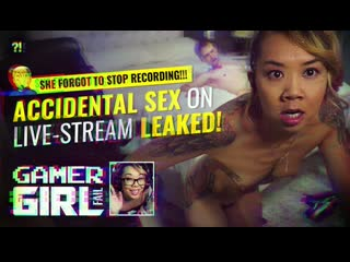 Kimberly Chi - Gamer Girl FAIL - Accidental Sex On Live-Stream Leaked!! - All Sex Amateur Asian Teen Webcam Gonzo, Порно