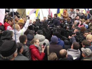 Як Тимошенко в Холодний Яр їздила