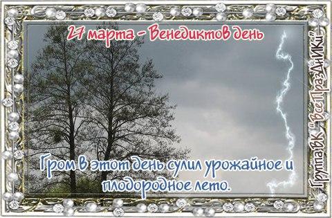 https://sun9-25.userapi.com/c7004/v7004228/855e5/ZMi1tbHivdU.jpg