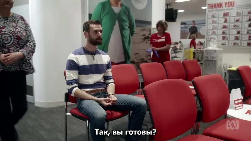 ВЫСОТКИ 2 THE HEIGHTS 2 s02e03 720p