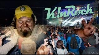 Трейлер фестиваля K!nRock (радио SHOCK версия)