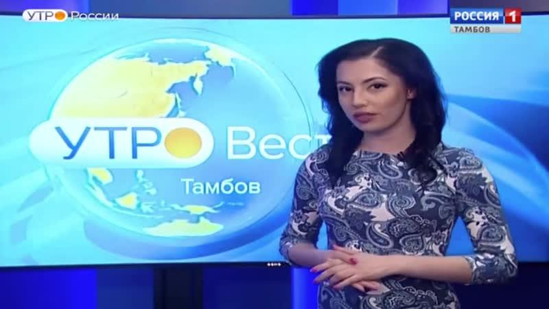 Вести Тамбов В Тамбовской области устроят кинофестиваль «Свет лучезарного ангела»
