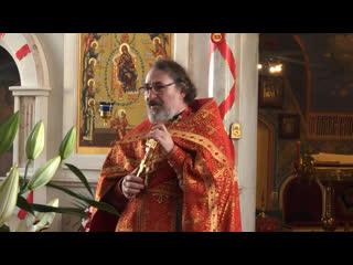 Проповедь свящ. Андрей . Христос Воскресе!!!