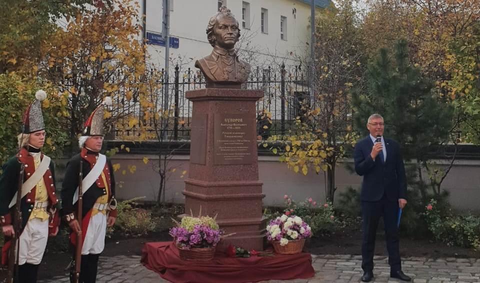В Москве открыли бюст генералиссимусу А.В.Суворову
