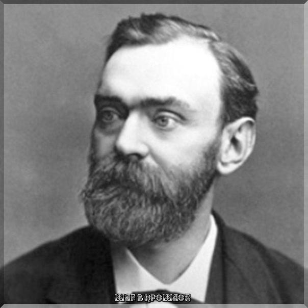 Альфред Нобель (1833 - 1897) Впервые начавший использовать нитроглицерин в своем изобретении динамита, Нобель подарил миру первое серийное использование смертельных взрывчатых веществ.