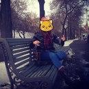 Фотоальбом человека Юлии Алёхиной