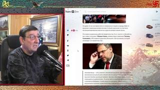 Политолог рассказал о ненависти россиян к правительству РФ