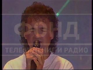 Твой день - Хуанхэ-желтая река. Эксклюзив. Концерт телешоу 50/50. 100 дней избрания президента. 1991