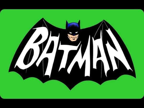 Бэтмен История серии Часть 2 Batman 1 Джокер Бэтмен 1943 1949 1966