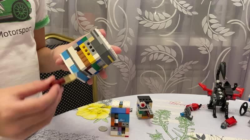 Бубенчиков Матвей 4А Мечта из Лего