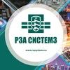"""ООО """"РЗА СИСТЕМЗ"""" Москва"""
