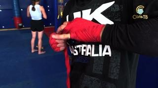 Кик-боксинг включён в список олимпийских видов спортаСольТВ