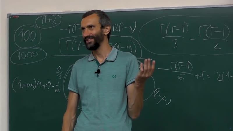 Коллективный разум через призму Теории игр Резюме