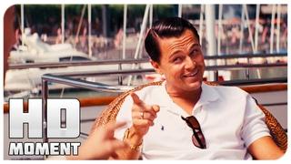 Белфорт предлагает взятку агенту ФБР - Волк с Уолл-стрит (2013) - Момент из фильма