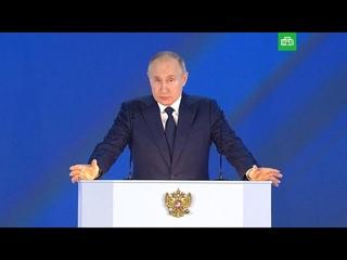 """""""Это уже слишком"""": Путин - о Белоруссии и покушении на Лукашенко"""