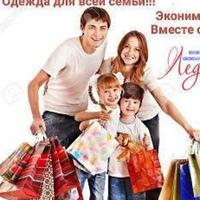 Фотография страницы Татьяны Заказовой ВКонтакте