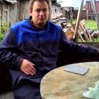 Фотография анкеты Пашы Антропова ВКонтакте