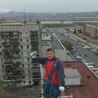 Фотография страницы Ивана Берка ВКонтакте