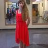 Елена Стародубцева-Кудрявцева