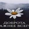 Знакомства Уфа (Башкортостан)