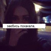 Фотография Андрея Андреева ВКонтакте