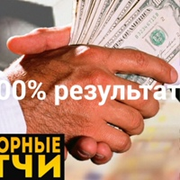 Личная фотография Андрея Смирнова