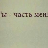 Фотография страницы Ростіка Семенюка ВКонтакте