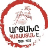 Re:public of Artsakh (Карабах)