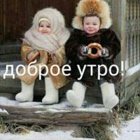 Фотография Богдана Слободяна ВКонтакте
