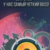 Low Bass ™