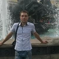 Фотография профиля Сергея Миршавки ВКонтакте