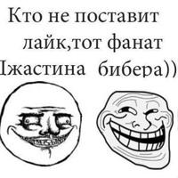 Фотография анкеты Катюши Рябовой ВКонтакте