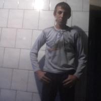 Фотография страницы Ростіка Федіка ВКонтакте