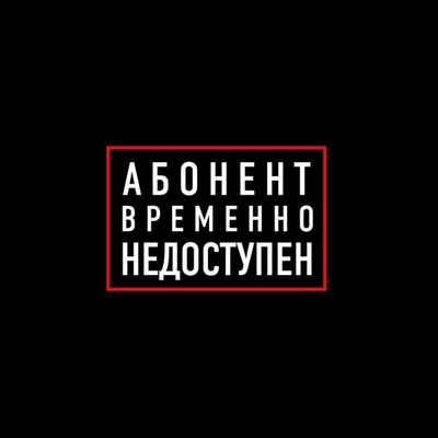 Никита Дудников, Новочеркасск