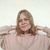 Алёна Напалкова