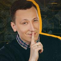 Фотография профиля Лёшы Пчёлкина ВКонтакте