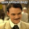 Канат Сулейменов