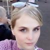 Марина Образцова