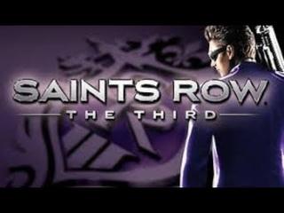 Прохождение Saints Row 3 серия 5