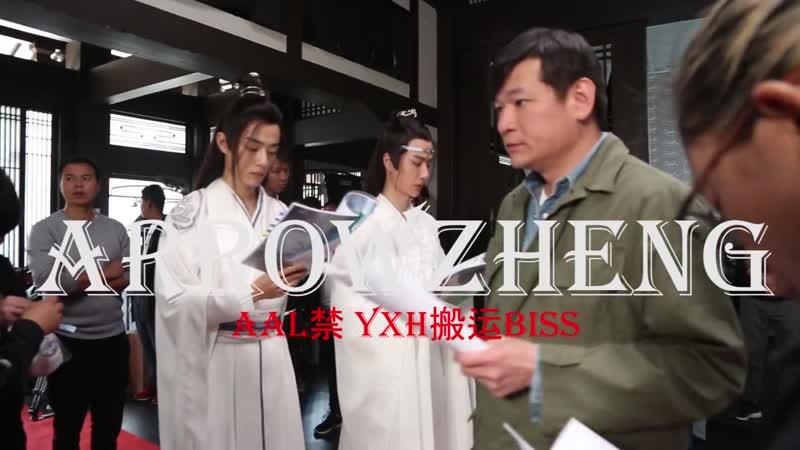 The Untamed BTS Xiao Zhan Wang Yibo Cloud Recesses indoors