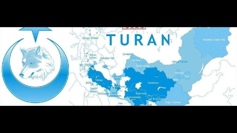 РФ Турция Туран Азер й блогер и вторая Чеченская Что общего