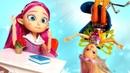 Школа волшебниц. Куклы ФЕЕРИНКИ и Винкс. Играем в школу. Видео для детей