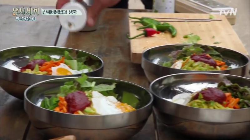 3 Meals a Day - fishing village 4 пибимпаб 170908 EP.6