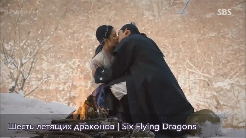 The First Drama Kisses 2016 part 1 Первые поцелуи из дорам 2016 часть 1