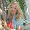 Танцы онлайн с Еленой Зайцевой