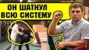 Драка в думе! Животное из ЕР атаковало ДЕПУТАТА шатнувшего кресло под Путиным